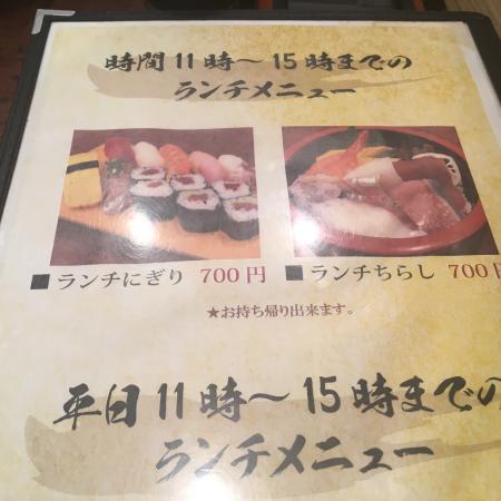 みうら湯&いなせ12/28 8