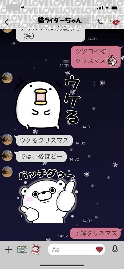S__12370042.jpg