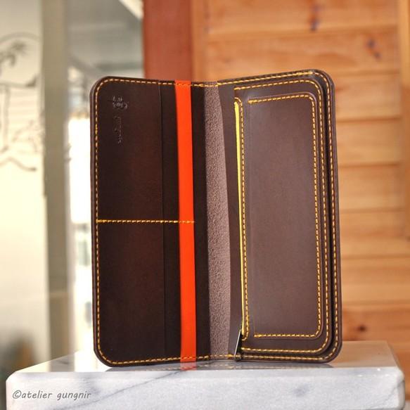 wallet01c-chor1.jpg