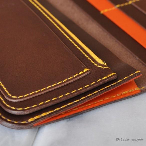 wallet01c-chor5.jpg