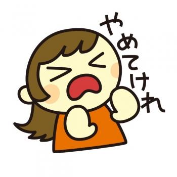 s_stop1.jpg