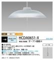NEC HCDA0651-X