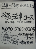 おひるほうじこーす3102