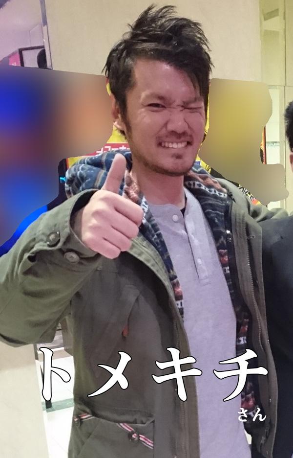 20181129-suzuka02.jpg