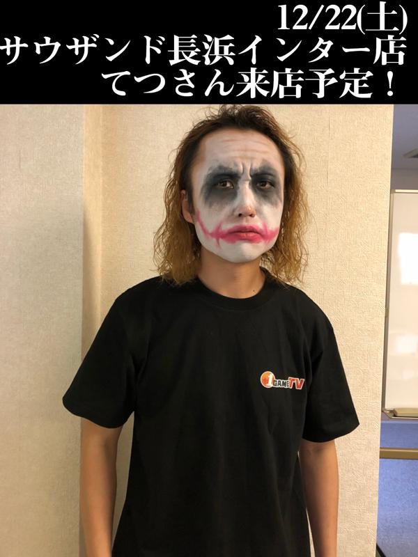 20181220-naga03.jpg