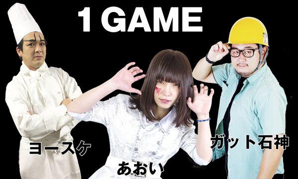 20181225-1game.jpg