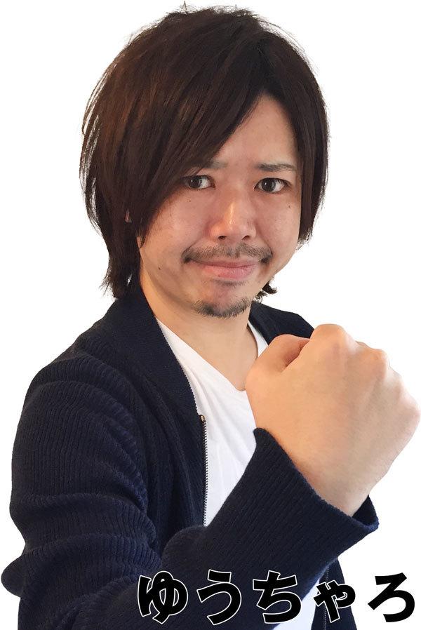 20181225-yucyaro.jpg
