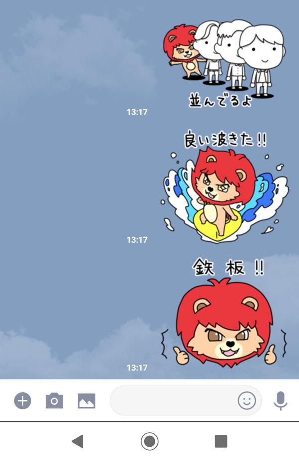 20190117-line02.jpg