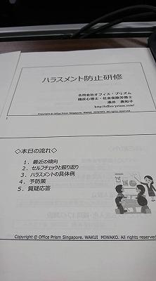 181218harasu.jpg