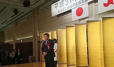 190109nagahashi.jpg
