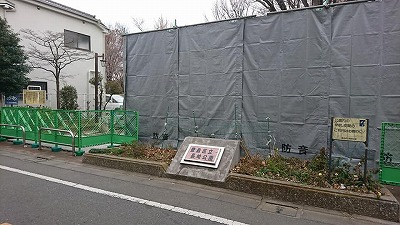 190111nagasakikouen.jpg
