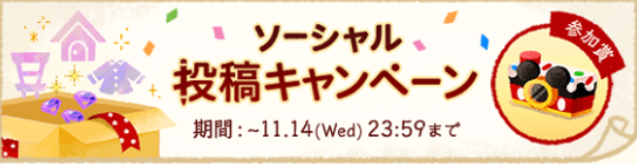 11月13日のイベント情報(6:00現在)