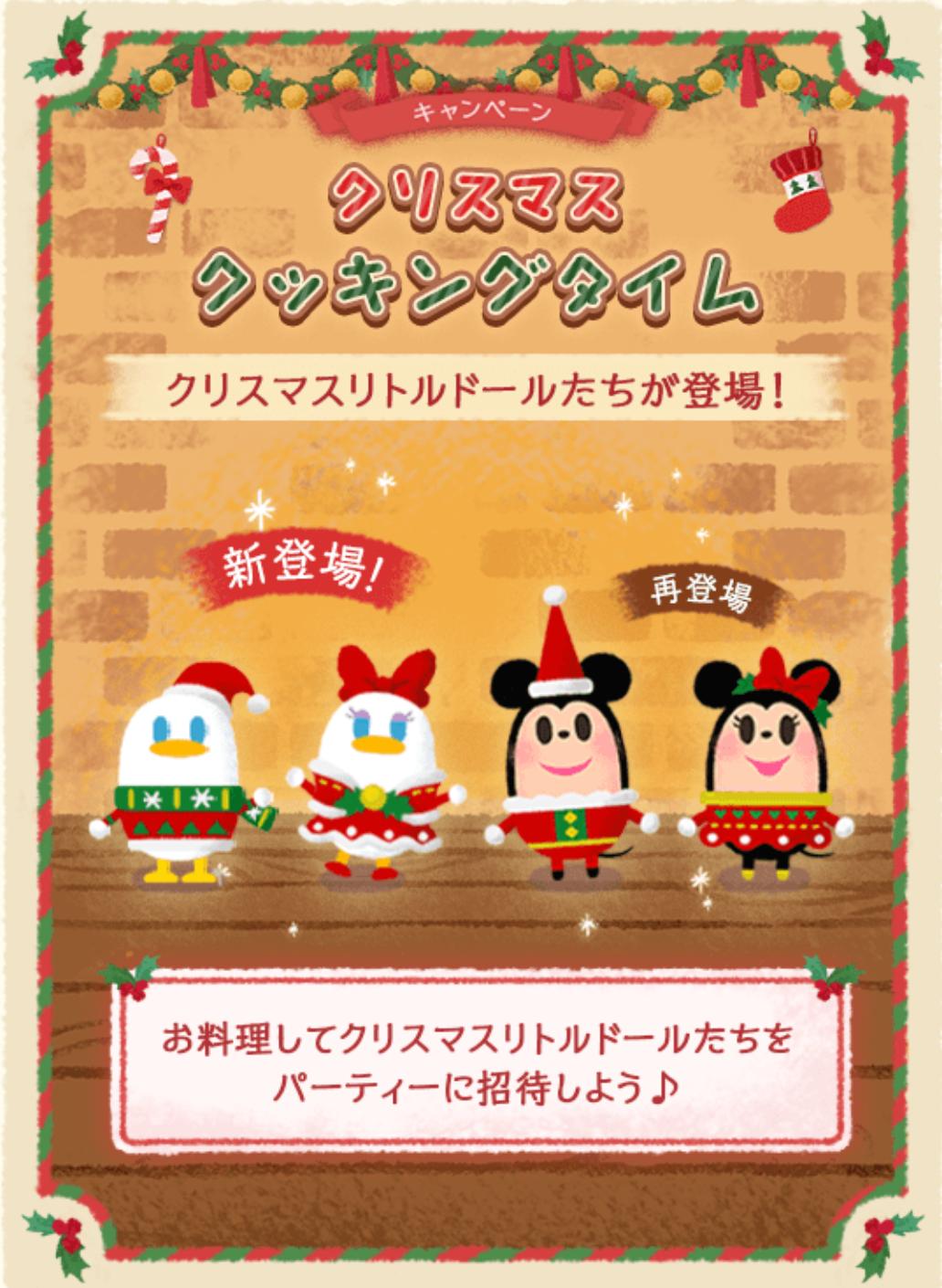 12月14日のイベント情報(6:00現在)