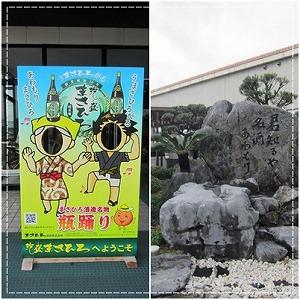okinawa32.jpg