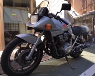 katana80.jpg