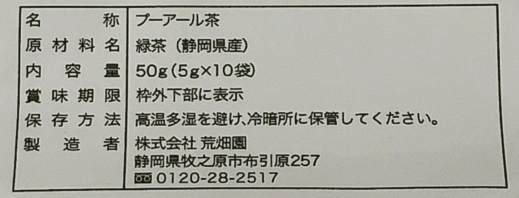 20181202183202f7a.jpeg