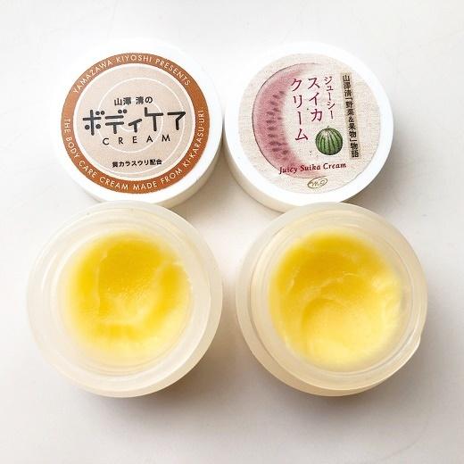 Ondo ボディケアクリームとスイカ保湿クリーム1