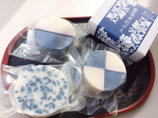 藍色工房 藍石けん3個セット1
