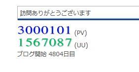 PV201812a.jpg