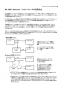NS-5000 Bluetoothの活用方法-page1
