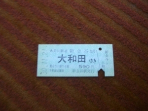 CIMG8736.jpg