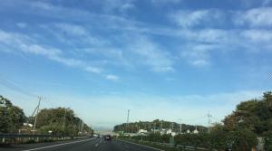 新潟行き高速道路