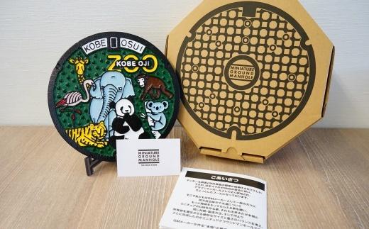 20181115神戸市ふるさと納税返礼品