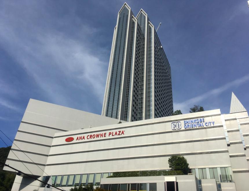20181116新神戸オリエンタルシティ
