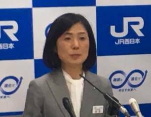 20181130多田支社長