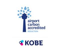20181206神戸空港カーボン認証