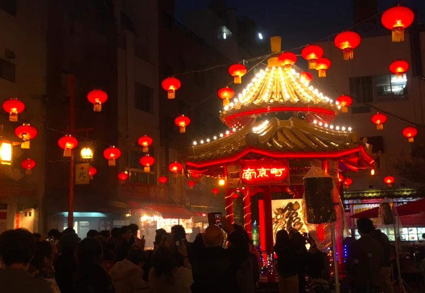20181206南京町ランタンフェア