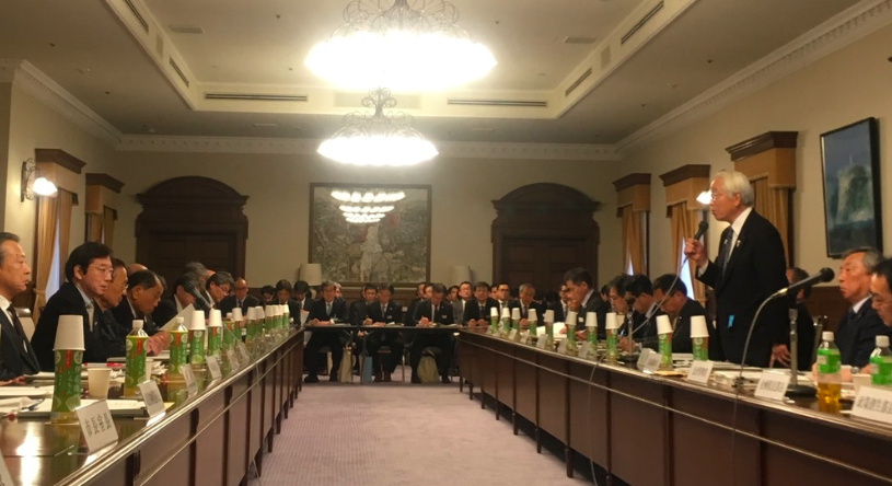20181217兵庫県神戸市調整会議