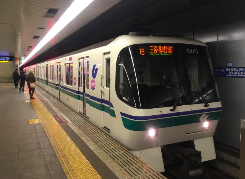 20181219地下鉄海岸線