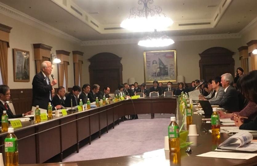 20181227経済雇用活性化プラン会議