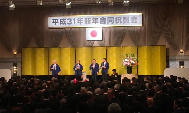 20190104新年合同祝賀会