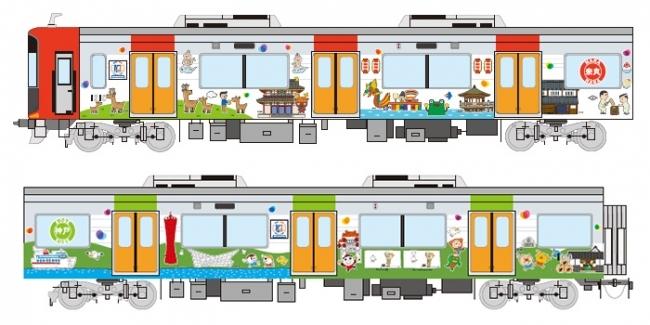 20190116ラッピング電車