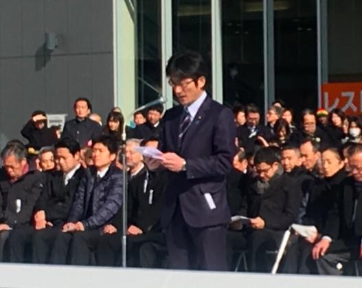 20190117舞立内閣府政務官