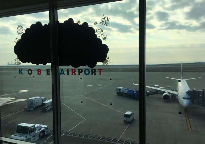 20190125神戸空港