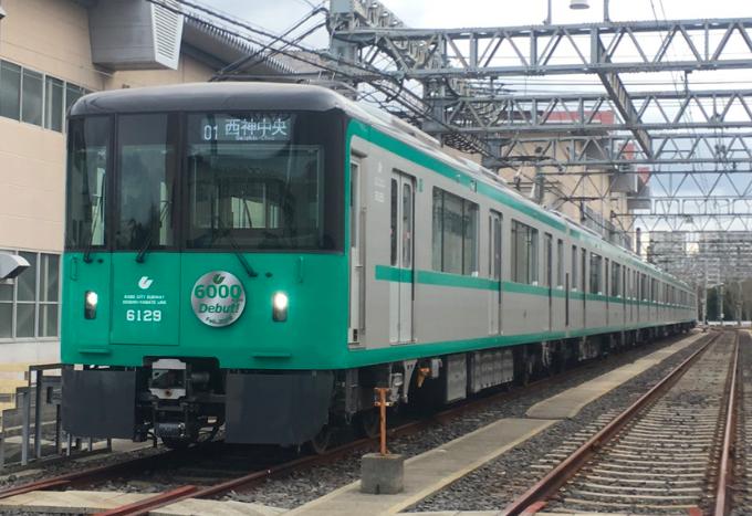 20190208地下鉄外観