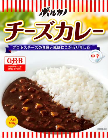 20190215日本製麻QBBチーズカレー