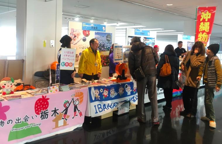 20190216神戸空港13周年