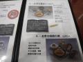 鰺ヶ沢旅行_3日目_新青森駅昼飯02