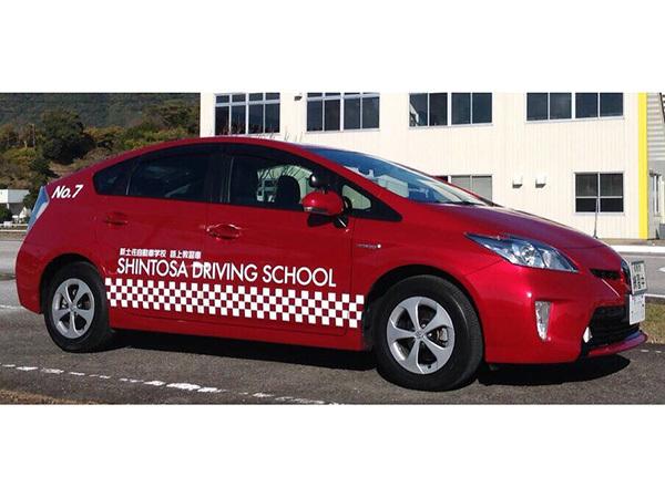 新土佐自動車学校