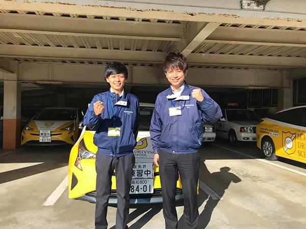 高知県自動車学校 一宮ドライビングスクール 合宿免許