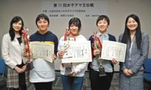 2018-12-16第11回女子アマ王位戦日本一