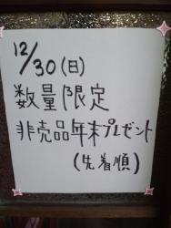 CA3I1530.jpg