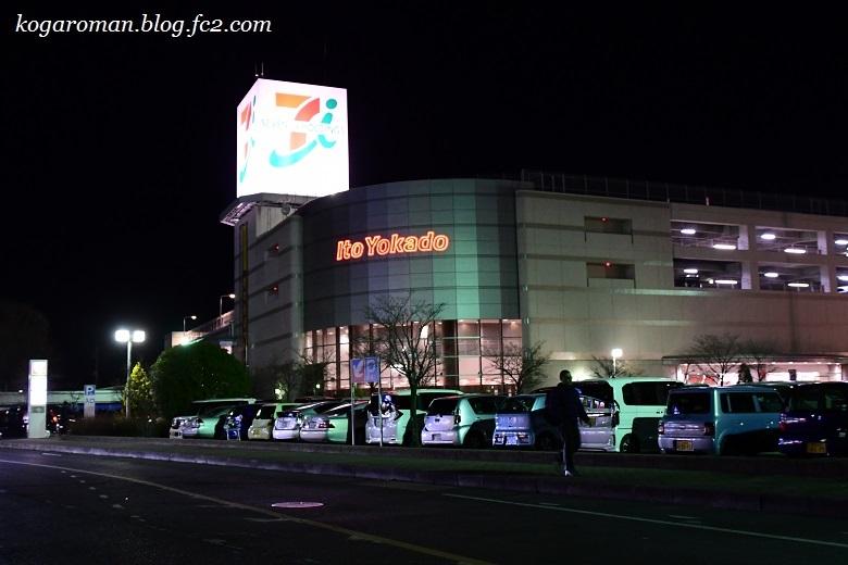 ヨーカドー古河店最後の日5