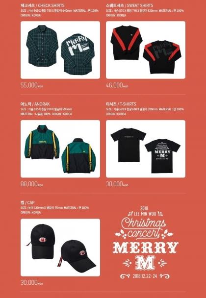 Merry_M_GOODS_4.jpg