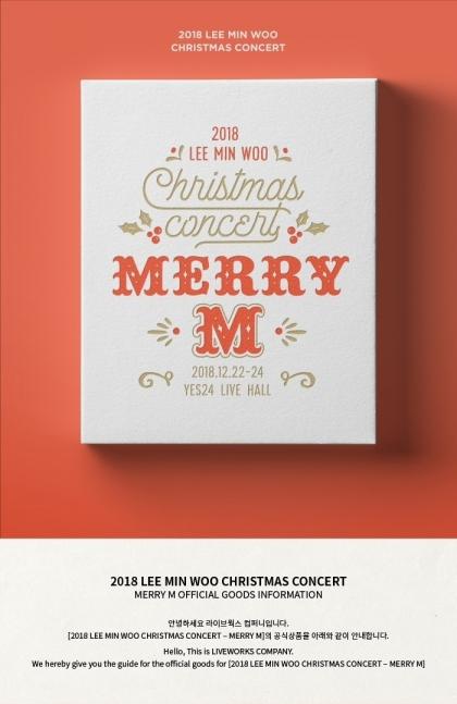 Merry_M_GOODS.jpg