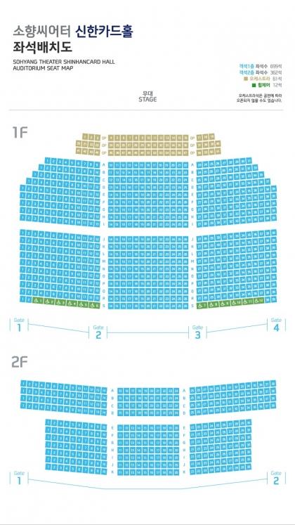 seat_planmap_img1.jpg